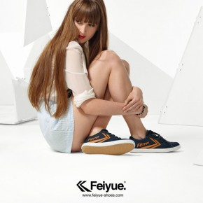 Feiyue - Flying Forward Competition