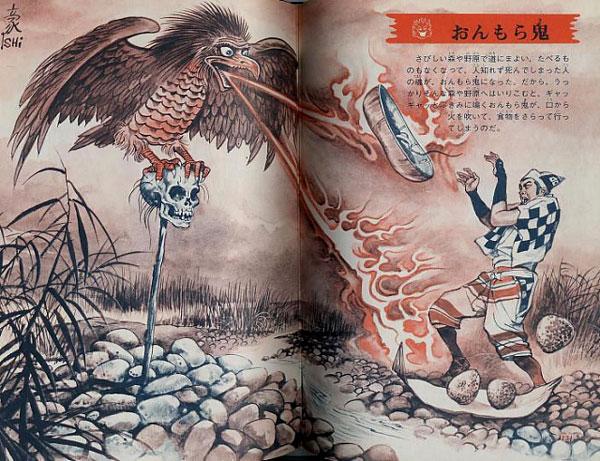 'Bird Demon', image: ledrome.com