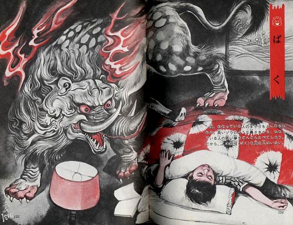 'Dream Eating Chimera', image: ese.com
