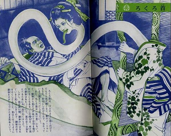 'Long-necked Woman', image: herzauslas.blogspot.com
