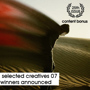 | Issue 25 - Selected Creatives 07 | Winners Announced