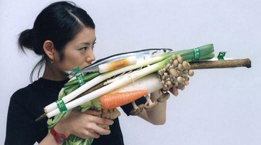 veg-weapon-519X290
